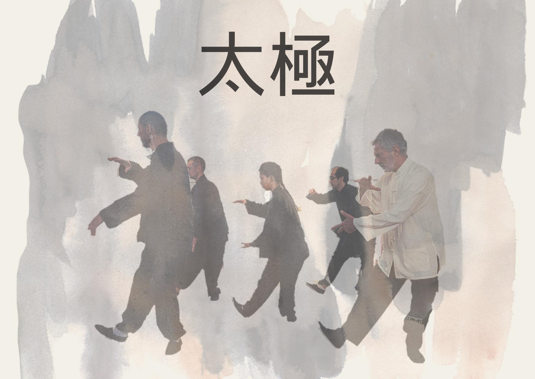 Tài Jí  太極, come il fluire dell'acqua